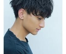 メンズヘアセットのコツを伝授します 現役のスタイリストから髪質や悩みに合わせたアドバイスします