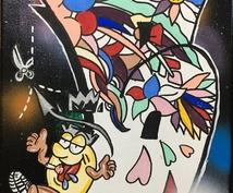 グラフィティgraffiti描きます 1つ1つ1つしかない作品描きます