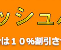 沖縄限定  塗装の御見積承ります 御見積り紹介者には契約完了後、現金10%キャッシュバック