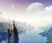 スピリチュアル前世お伝えします 宇宙の過去、地球での前世、ご自分のルーツを知るために