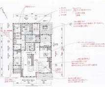 赤ペン一級建築士があなたの図面を徹底検証します 『ココナラ実績77件』まずは評価・レビューを見て下さい!