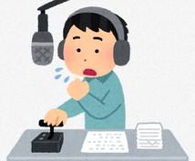 """テレビでお馴染みの声風にあなたの文章読み上げます 動画にインパクト、手軽にお馴染みの""""あの声""""が欲しいときに!"""