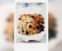 甘い物が辞められない方!ダイエットサポート致します 甘い物が好きだけどダイエットしたい方向けの食事サポート