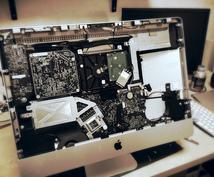 パソコン整備士の有資格者がiMacをSSDにします 少し前のiMacをSSDで激速にしてみませんか?