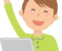 450~600文字の記事を100記事提供いたします 【ブログのスタートアップ記事として最適です!】