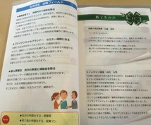 返済不要の補助金(5万円〜1000万円)がもらえる。完全マニュアルとその指導・講義。