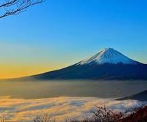 静岡の旅行プラン立てます 静岡で旅行したい✈️あなたにオススメ!