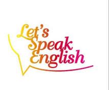 チャットで英語レッスン☆英会話上達のお手伝いします ☆気軽に英会話を身に付けたい方にオススメ!☆30分/500円