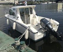 SNS映え!変わった女子会!釣り!運転いたします クルージング!海や湖での船舶運転を代行いたします。