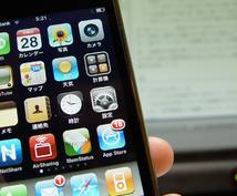 携帯電話料金を月額5000円以上安くする方法