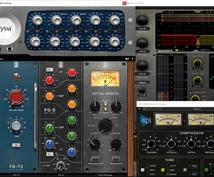 手軽にマスタリングします 安く早く音圧あげたい客観的な耳が通過して作品を完成させたい