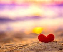 恋の相談お聞きします 恋のお悩み、不満かかえてる方へ