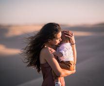インナーチャイルドの癒しサポートします 過去を癒してあげると、今の自分が楽になる