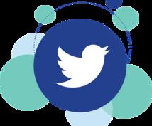 Twitterだけでできるアフィリエイト教えます マニュアル通りの「つぶやく」だけ!1か月目から成果を実証!!
