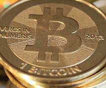 ビットコインの相場を毎日予想しています ビットコインの売買の時期の目安になる相場を毎日予想致します。