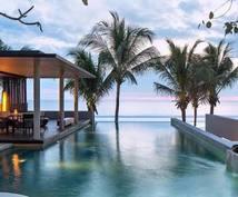 素敵な思い出になるバリ島プランをご提案します バリ島内の行き先を迷っているあなたへ