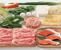 今の食生活にワンポイントアドバイスします 食生活を見直したい!正しい健康知識を身に付けたい方などへ!