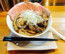 関西のラーメン特に大阪、京都私の知る限りの美味しいラーメンを教えます。