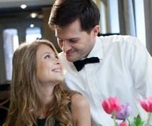 理想のパートナーを引き寄せます 恋人、結婚相手を求めている方に
