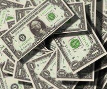 タロットで2020年の金運を占います 金運を知り、やりたいことを実現させよう