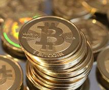 Bitcoin関係で必ず5000円もらえます 仮想通貨をやったことがなく、ノーリスクで儲けたい方