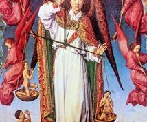 聖ミカエルトリプル✡エネルギーを伝授します 大天使ミカエルと強力に繋がり、真の強さを身につけたい方へ