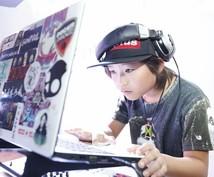 日本一のDJスクール代表がDJ活動をサポートします DJ業界の今をお伝えし的確なアドバイスで目標をクリアさせます