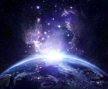 インド占星術とアーユルヴェーダで運勢を改善します 星読みと自身の生命エネルギーから今後の運勢を見ていきましょう