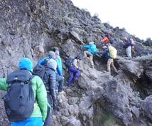 アフリカ最高峰キリマンジャロ攻略法を伝授します 登山初心者でも登頂目指す女性へ