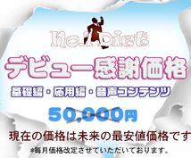 遂に!ダイエット成功の原理原則を公開します ダイエット目的だとリバウンド! 今だけ1万円の商品おまけ付!