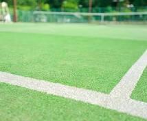ソフトテニス★前衛の上達サポートします ★前衛で伸び悩んでいる方、試合で勝ちたい方へ★