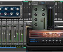 ご希望に沿った内容でMIX、Mastering、EDIT致します!まずは簡易Masteringから!