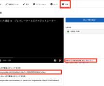あなたの動画の文字起こし、字幕をつけます!YouTubeやvimeoに最適