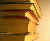 独断で書籍を紹介させていただきます!