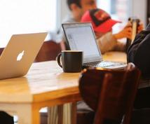ITベンチャー人事がベンチャー就活のポイントをアドバイスします♪