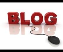 ブログや記事の移行作業、代行作成します 入力が大変、時間がないそんなあなたへ