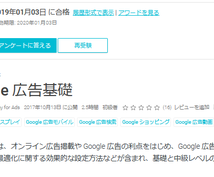 Google広告 Adwords新規運用代行します 【お試し価格】Google広告代行実績2000件以上