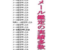 幸せな未来づくりのタロット鑑定!