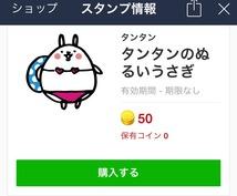 LINEスタンプ★宣伝いたします!