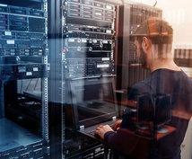 ネットワーク相談対応致します 対応案件100件以上!大企業ネットワーク導入実績御座います!