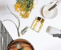 肌のお悩みをカウンセリング+改善策提案します ☆乾燥、ニキビ、シミ、老化などでお悩みの方へ