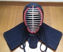 剣道のこと色々聞いてください!!
