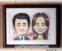 【自宅で高画質印刷が可能】芸能人と2ショットも可!おふたりのお写真から、可愛らしい似顔絵を描きます!