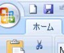 検索サイトからの結果データを抽出し、Excelにハイパーリンク付で整理致します。