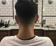 メンズの髪型ヘアスタイル悩みなんでも相談のります モテる髪型になりたいあなたへ!カウセリングします!