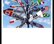 海外留学の相談や悩み、いつでものります 海外留学について悩んでる方におすすめ!
