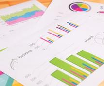 エクセルでイメージしてた表作ります 家計簿やグラフにお困りの方にオススメ!