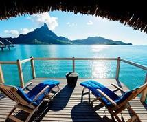 海外旅行へ無料で行けちゃう方法教えます 海外旅行はお金がかかる・・・そんな悩みを消す方法!