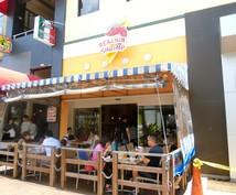 グアムで美味しい店を紹介します 初めてグアムに行って美味しい食べ物を食べたがってるあなたへ