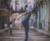 バレエやストレッチに関する相談に応えます ~バレエ16年目、幼児教育の学生です。自分の経験から答えます